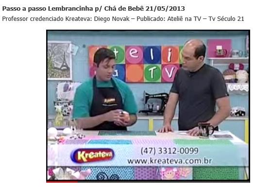 video_21_05